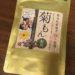 菊芋(キクイモ)サプリの整腸作用にビックリ!